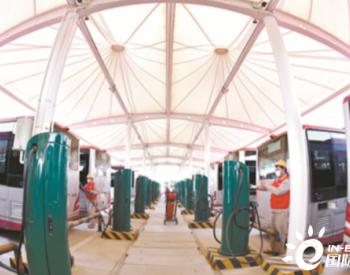 中國石化華北石油工程承建第一座<em>充電站</em>近日竣工