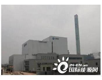 总计划<em>投资</em>6亿元!重庆永川区生活垃圾焚烧发电项目一期工程已投用