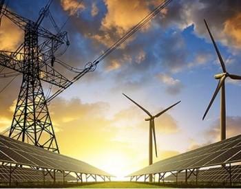 2060年实现碳中和必须全面摆脱化石能源,前半期要着重发展可再生能源