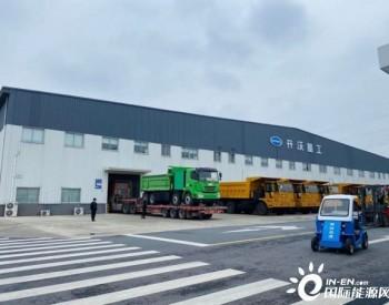 <em>光伏發電</em>、自動儲電、電解制氫,江蘇南京首個園區智慧能源<em>系統</em>整體運營