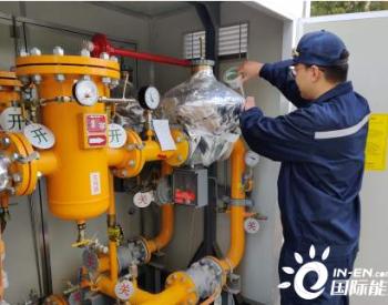 湖北武汉市天然气公司保障供气安全平稳