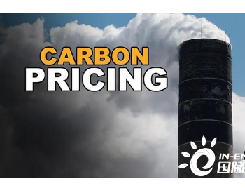 面对不确定性,碳交易市场应该如何调整?