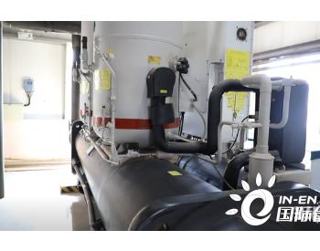 运行7个供热季 山东青岛首个原生污水供热项目运转正常