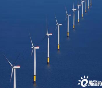 欧共体:2050年<em>海上</em>风能发电300GW,海洋能源发电40GW!