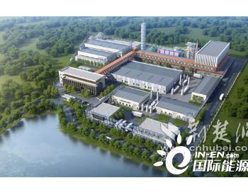 中标丨中建三局中标湖北武汉千子山循环经济产业园