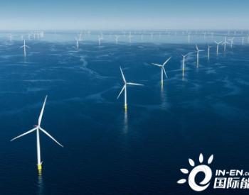 1.6GW!丹麦能源巨头Ørsted计划在韩国开发<em>海上风电</em>项目