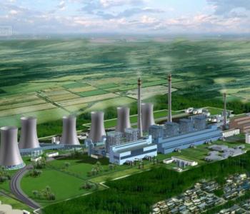 发改委:77个<em>项目</em>纳入2020年生物质<em>发电</em>中央补贴规模