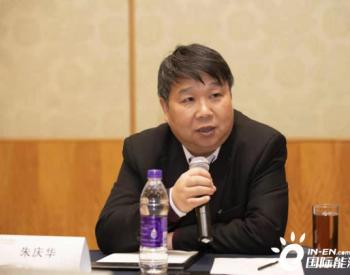 美锦能源朱庆华:呼吁尽快出台完善氢能产业相关政策