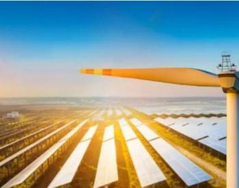 全年预计达到89.9% 云南电网可再生能源发电占比达到世界一流水平