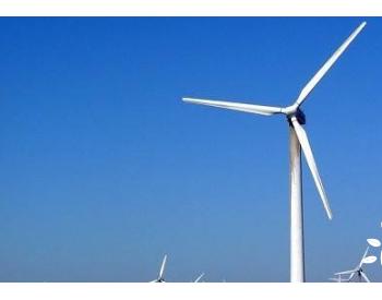 50MW,华润河南虞城一期风电项目首批风机成功并网