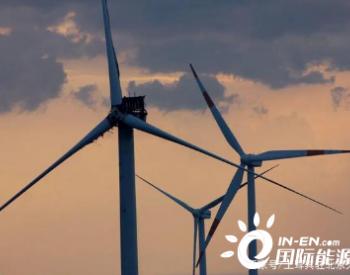 土耳其跻身欧洲五大风电<em>机组</em>设备制造商之列