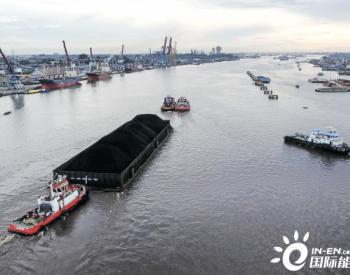 96亿元动力煤协议达成!中国印尼将展开合作!