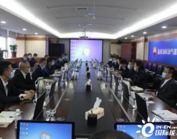 重磅!中国石油新疆油田第四家单位重要人事变动