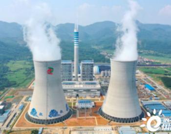 114天!江西分宜电厂打破国内火电机组首次投产连续运行纪录