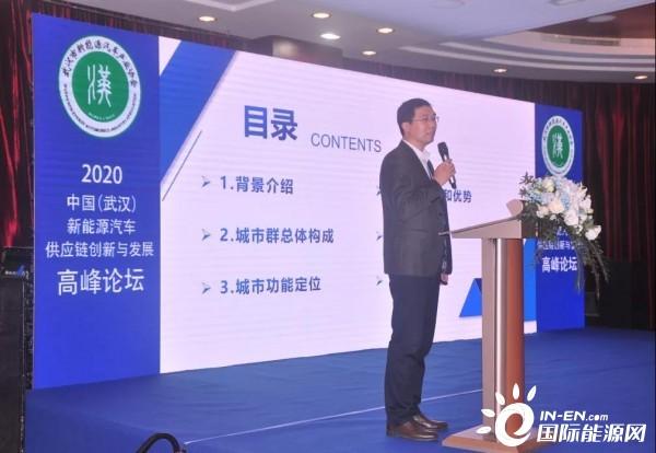 湖北联合10地申报氢燃料汽车示范城市群!-国际新能源网