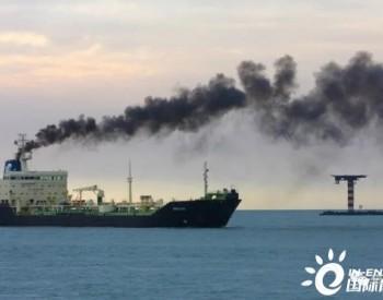 """<em>欧盟</em>赞成""""逐步淘汰""""开式脱硫塔 船舶脱硫再加速"""