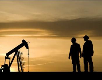 对石油企业而言,时代变了