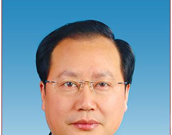重磅 | 辛保安暂时主持国网日常工作!毛伟明任命为湖南省人民政府副省长!