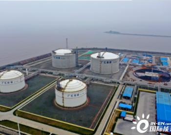 广汇启东LNG分销转运站加紧建设中
