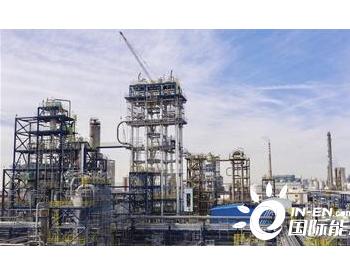 天津石化新建20万吨/年聚丙烯装置顺利交付
