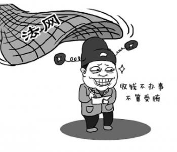 原中国华电集团公司总经理云公民涉嫌受贿案被提起