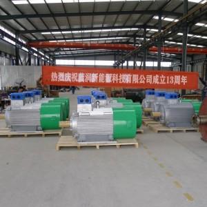 100KW500转低速永磁发电机 工业用永磁发电机生产厂家