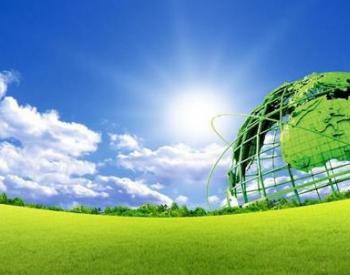 国际能源网—储能周报,众览储能天下事!【11月23日-11月27日】