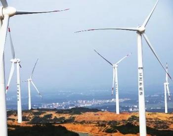 买风机送塔筒时代来临:3100元/kw-平价<em>大基地</em>风机价格再次刷新低价记录