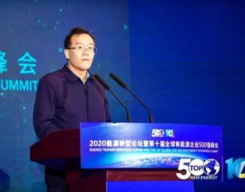 山西省能源局副局长王茂盛:全面推进电力产业
