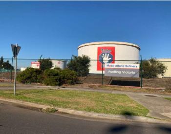 十亿美元!埃克森美孚取消澳洲巴斯海峡油气资产出售计划!