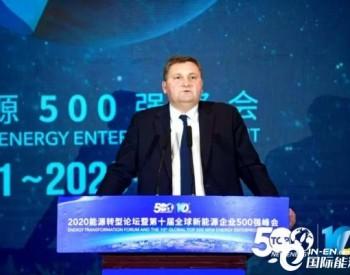 维斯塔斯风力技术集团高级副总裁、中国区总裁Thomas Keller:投资<em>可再生能源</em>引领能源...