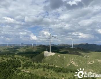 48MW,辽宁沈阳金山阜新娘及营子<em>风电</em>项目首台风机并网发电