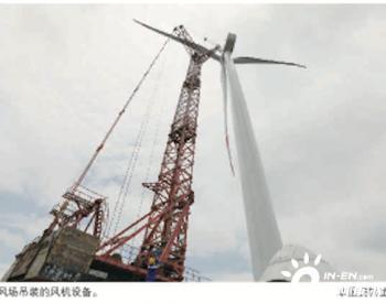 """风机设备存质量问题 银星能源被中电联""""风险预警"""""""