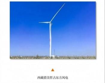 鉴衡绝缘管母线系统认证助力风电刷新海拔新高度