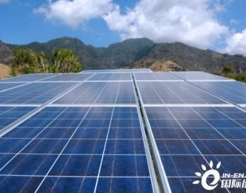 6亿美元!印尼获亚行贷款发展可再生能源