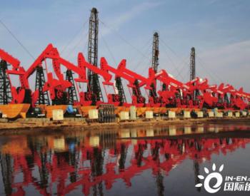 中国石化胜利降黏防冻液解决新降压驱油体系现场难题