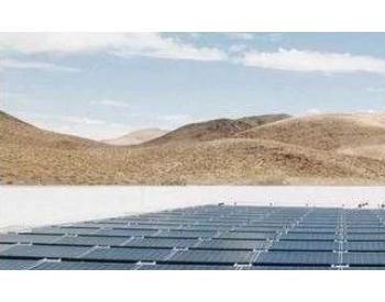 太阳能发电补助大涨36%!2021年光伏财政<em>补贴</em>大涨