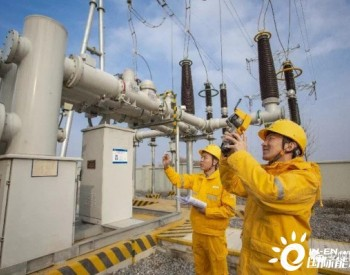 华润<em>风电</em>:助力河南安阳清洁能源高质量发展