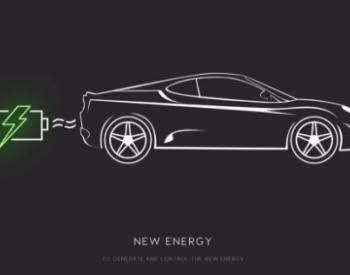 汽车换电池仅用3分钟!湖北武汉明年将建50座<em>智能换电站</em>