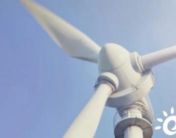 450MW!金风科技委托普华永道出售澳洲Clarke Creek风电场!
