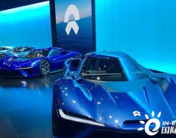 蔚来超越比亚迪成为中国市值最高车企!