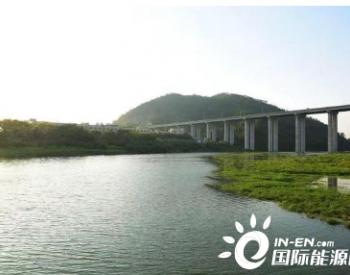 广东东莞石马河流域流域建成<em>市政</em>雨污分流管网系统 成效明显