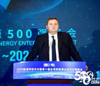 维斯塔斯风力技术集团高级副总裁、中国区总裁Thomas Keller:投资
