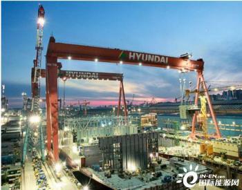 現代尾浦獲兩艘LPG船訂單