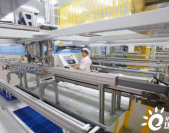 隆基乐叶光伏科技项目生产线落户陕西咸阳