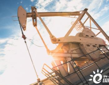 直接反对延长减产!12月油价何去何从?
