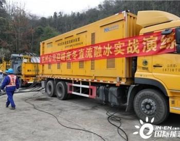杭州开展全省首次220千伏输电线路直流通电融冰实