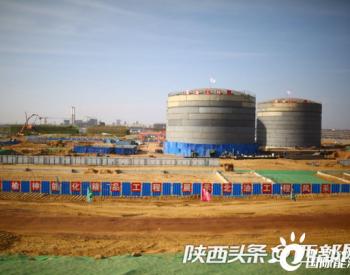 总投资为69.8亿元!陕西延长石油榆神开展建设50万吨/年煤基乙醇项目
