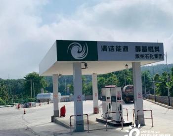 云南西双版纳州生态环境局开展醇基燃料生产企业现场检查