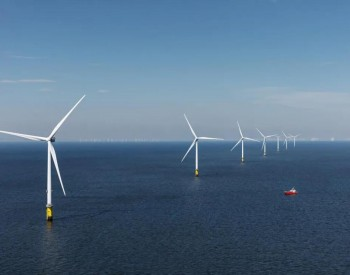 花费7890亿欧元!欧委会希在30年内大幅提高海上风电装机容量